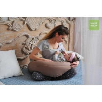 Купить наволочку Мокко для подушки бумеранг I 170 Mama Relax в магазине Lux Postel
