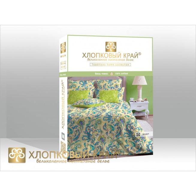 Постельное белье Кемер лайм семейное Хлопковый край упаковка