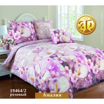 Постельное белье Амалия 1,5-спальное бязь Чебоксарский текстиль
