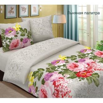 постельное белье Льняная палитра Евро бязь Чебоксарский текстиль