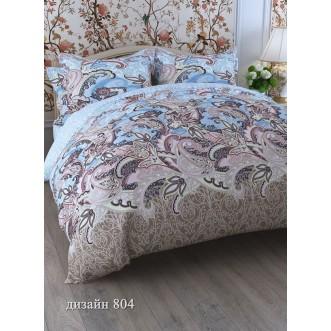 постельное белье Орнамент голубой Евро бязь Чебоксарский текстиль