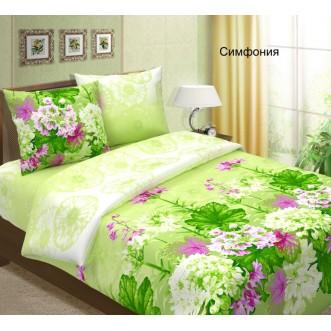 постельное белье Симфония семейное бязь Чебоксарский текстиль