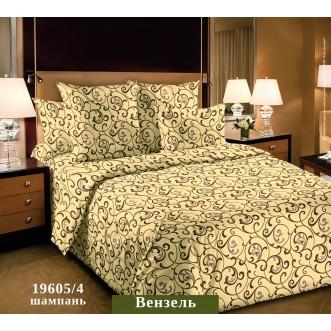 постельное белье Вензель семейное бязь Чебоксарский текстиль