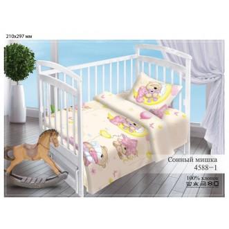 Постельное белье детское в кроватку поплин Вальтери Сонный мишка