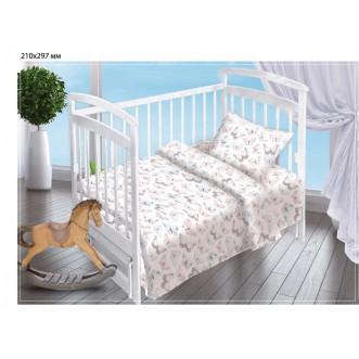 Постельное белье детское в кроватку поплин Вальтери Бабочки