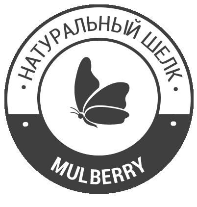 шелк mulberry